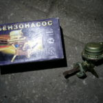 benzonasos-zil-novyj
